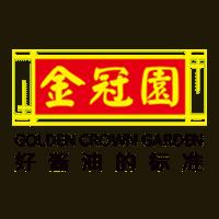 Golden Crown Garden