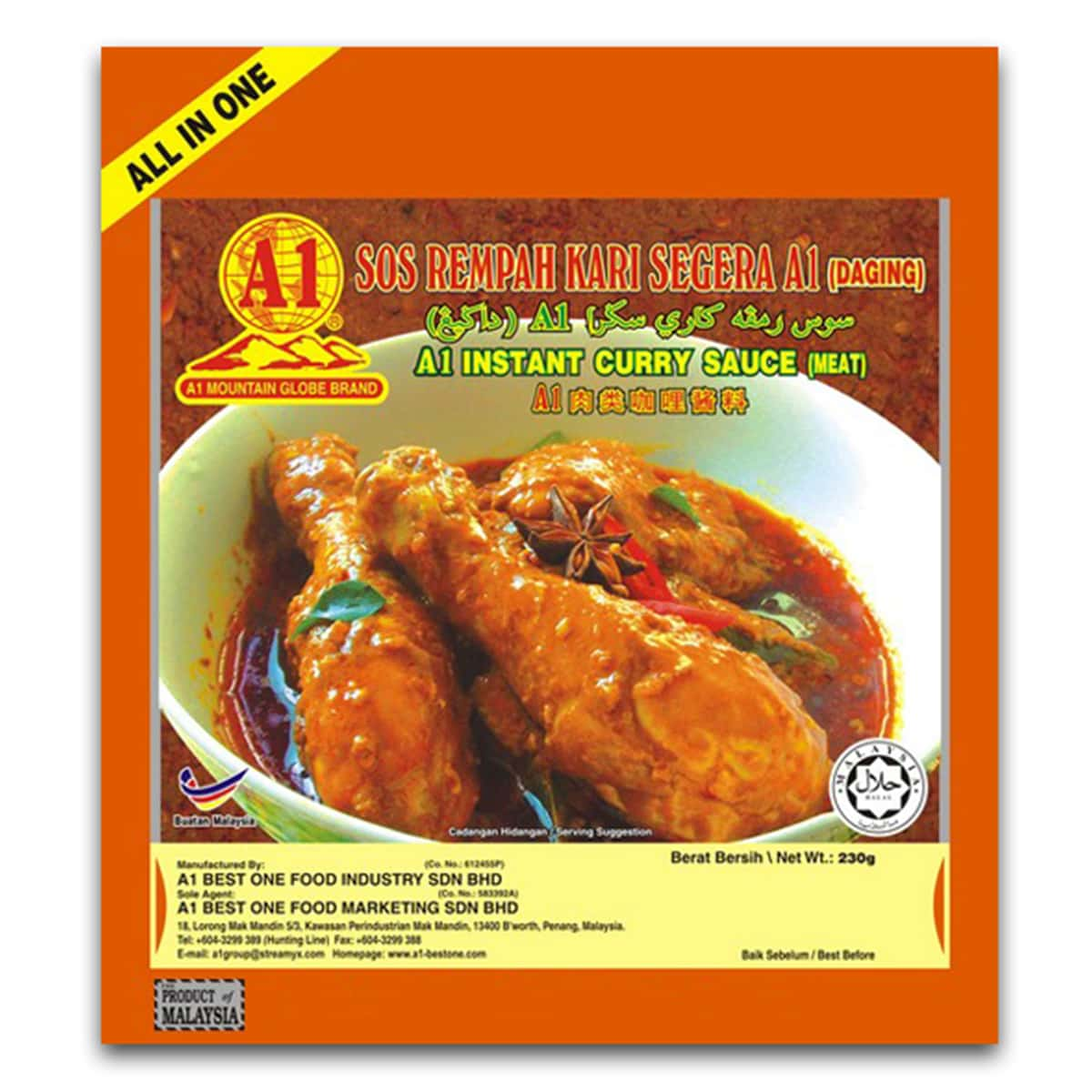Buy A1 Mountain Globe Brand Instant Curry Sauce (Meat) - 230 gm