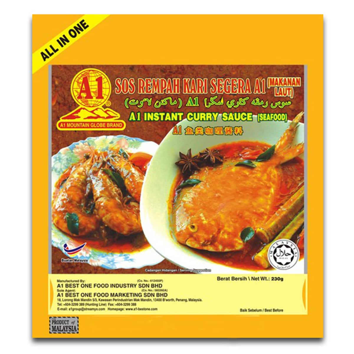 Buy A1 Mountain Globe Brand Instant Curry Sauce (Seafood) - 230 gm