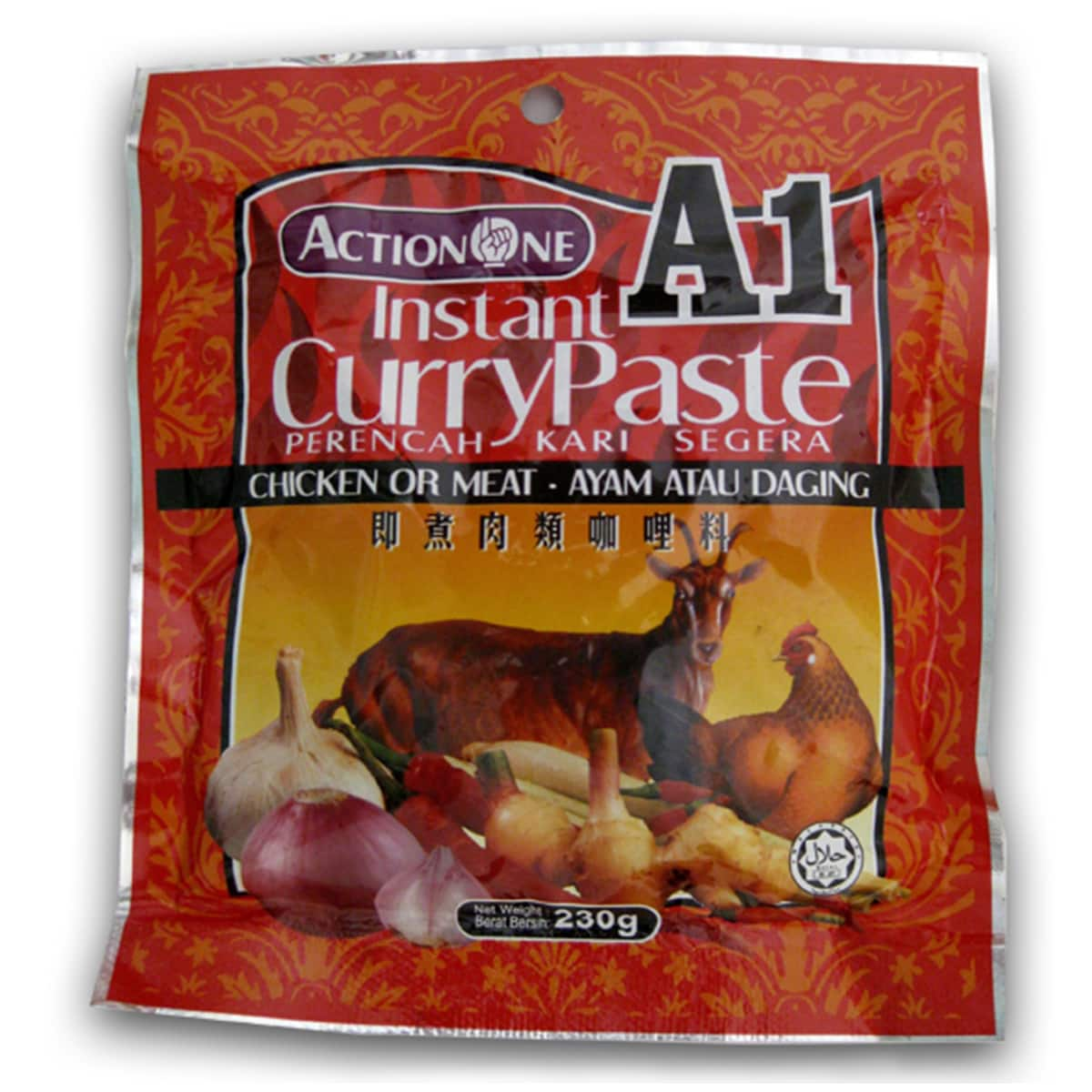 Buy Action One (A1) Instant Curry Paste (Chicken or Meat) - 230 gm