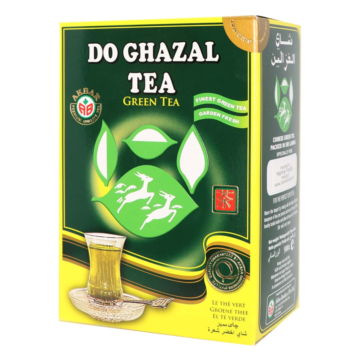 Buy Alghazaleen Tea (Do Ghazal Tea) Green Tea (Loose Tea) - 500 gm