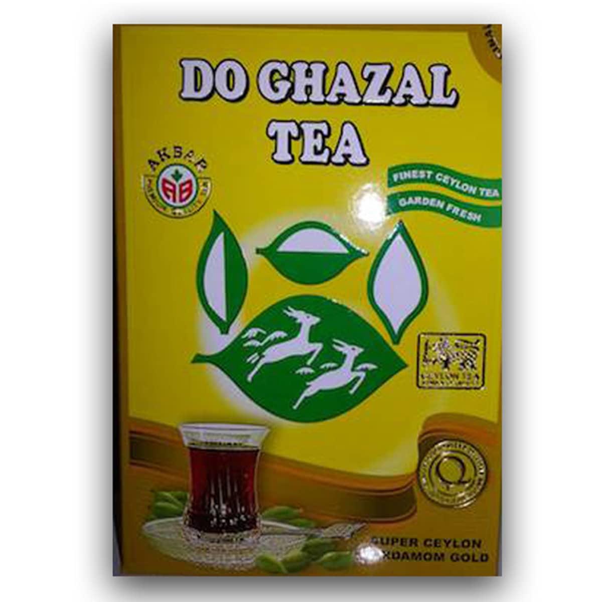 Buy Alghazaleen Tea (Do Ghazal Tea) Super Ceylon Cardamom Gold (Loose Tea) - 500 gm