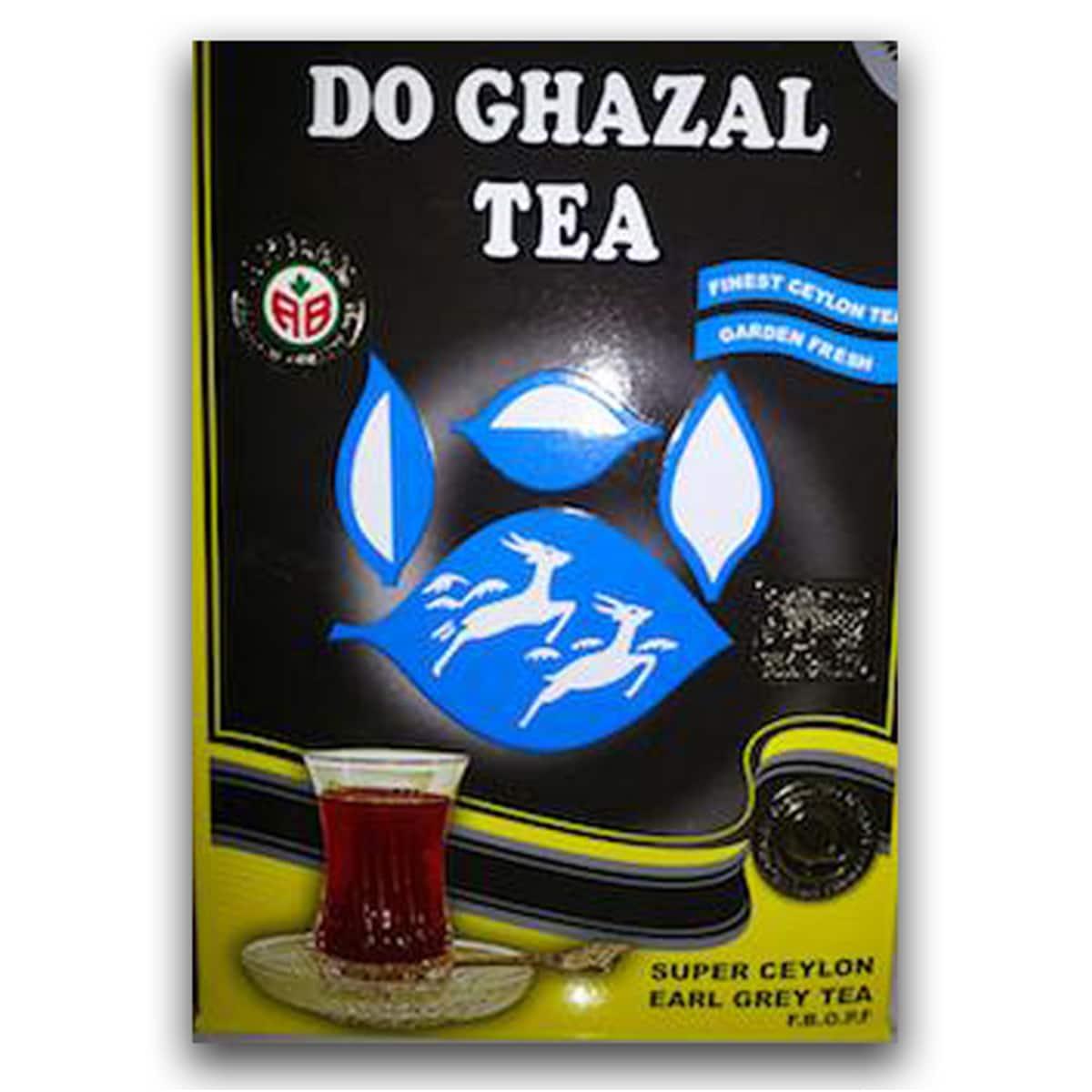 Buy Alghazaleen Tea (Do Ghazal Tea) Super Ceylon Earl Grey Tea (Loose Tea) - 500 gm