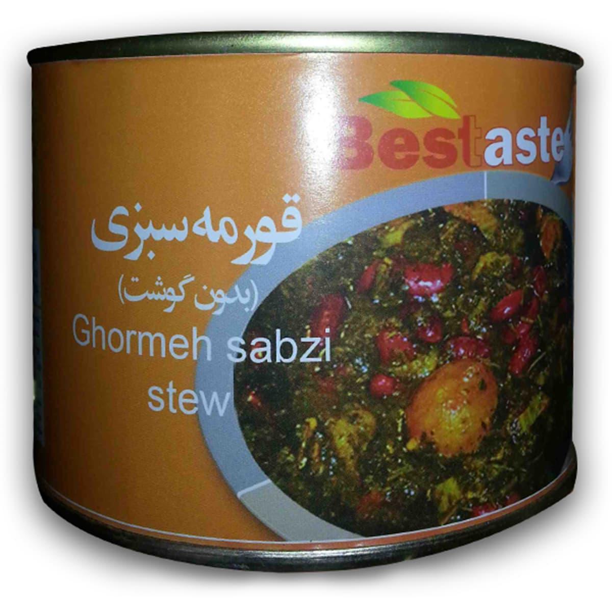 Buy Bestaste Ghormeh Sabzi Stew - 450 gm