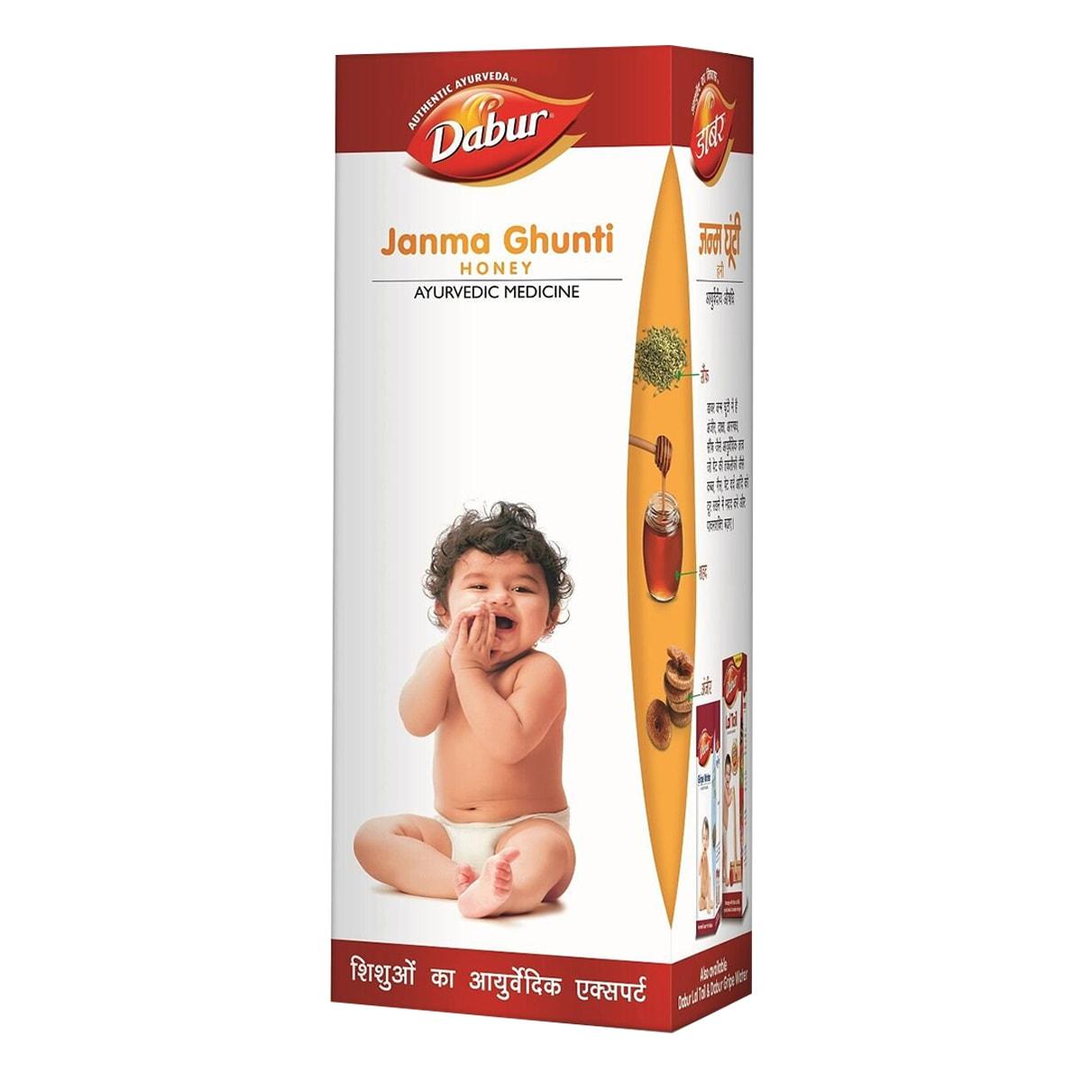 Buy Dabur Janma Ghunti Honey for Kids (Ayurvedic Medicine) - 60 ml