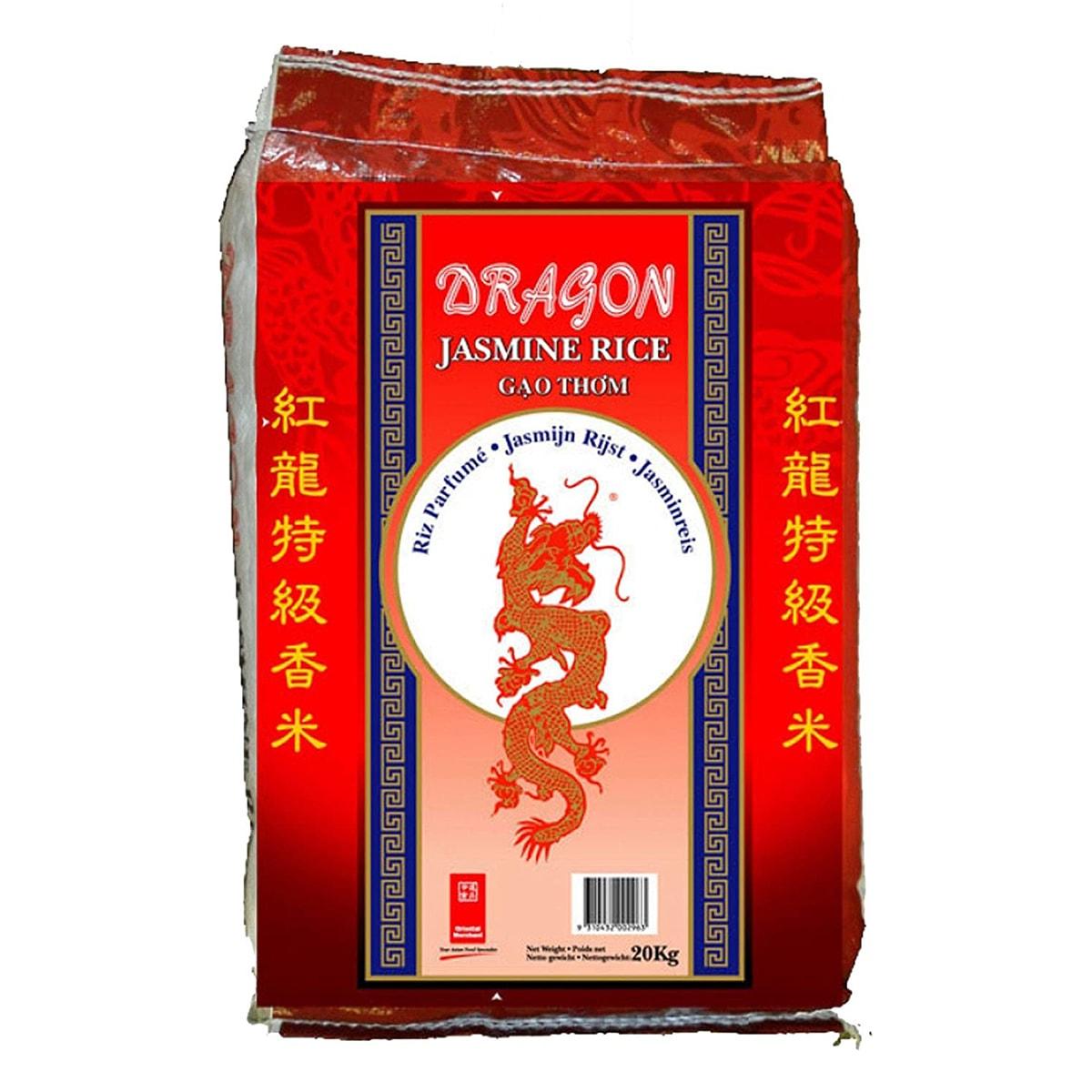 Buy Dragon Thai Jasmine Rice - 20 kg