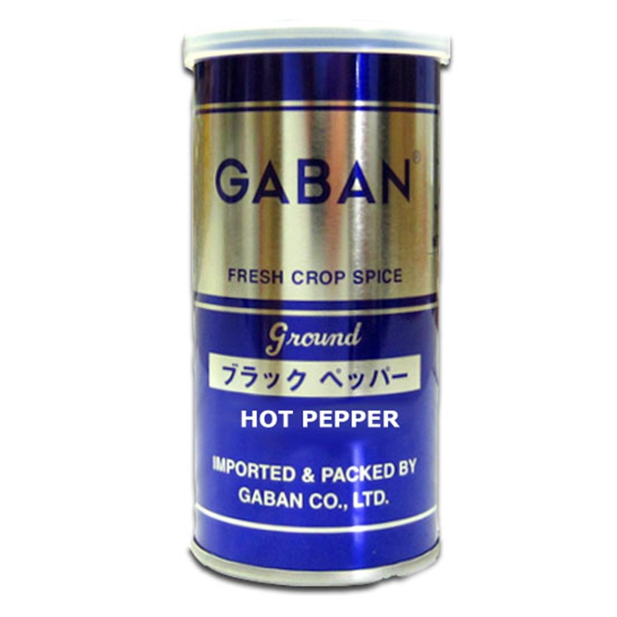 Buy Gaban Sansho Japanese Hot Pepper Ground (Fresh Crop Spice) - 65 gm