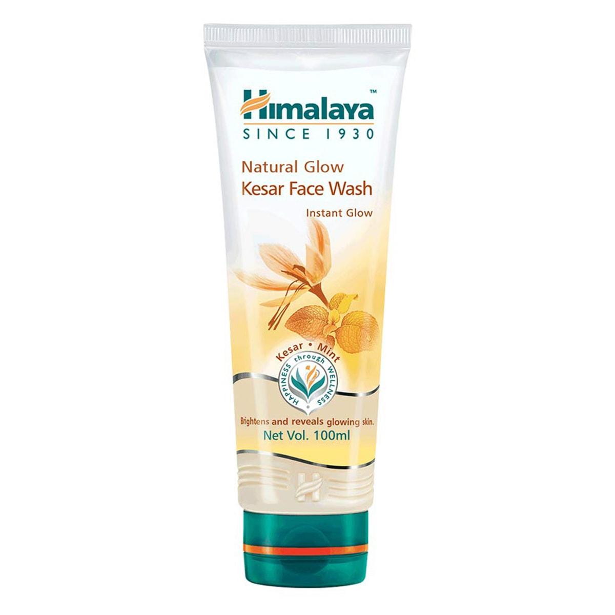 Buy Himalaya Herbals Fairness Kesar Face Wash - 100 ml