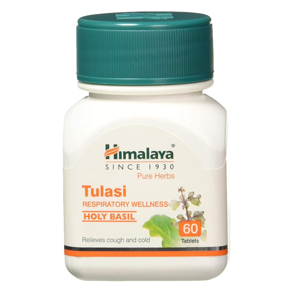 Buy Himalaya Herbals Tulasi / Holy Basil - 60 Tablets