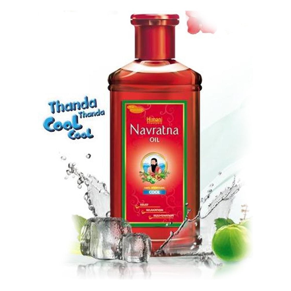 Buy Himani Navratna Oil Cool (100% Herbal) - 200 ml