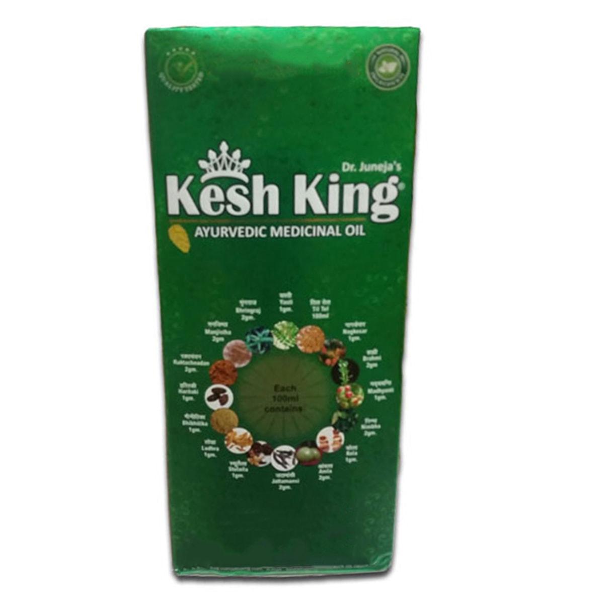 Buy Kesh King Ayurvedic Medicinal Oil by Dr Juneja - 300 ml