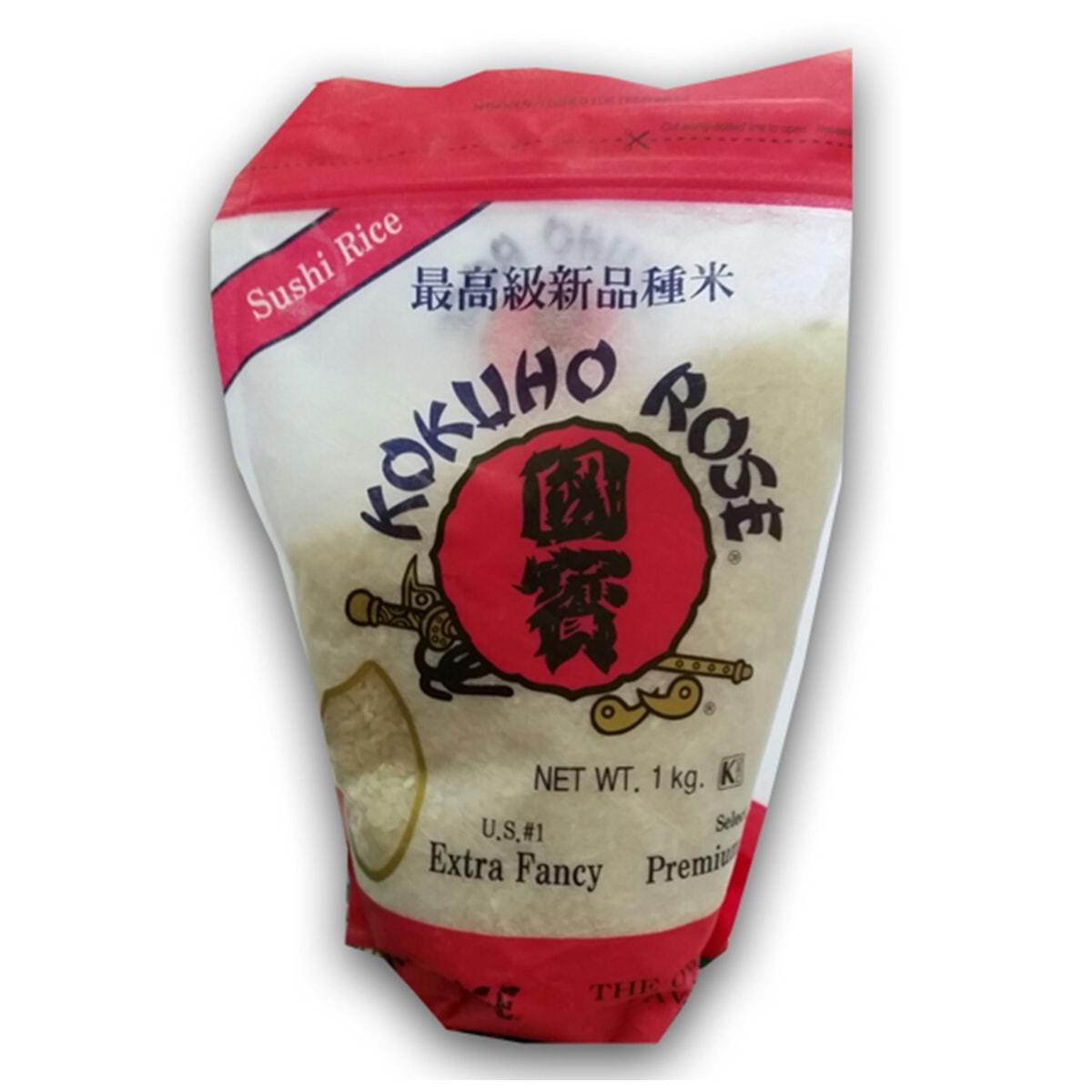 Buy Kokuha Rose Sushi Rice (Sticky Rice) - 1 kg