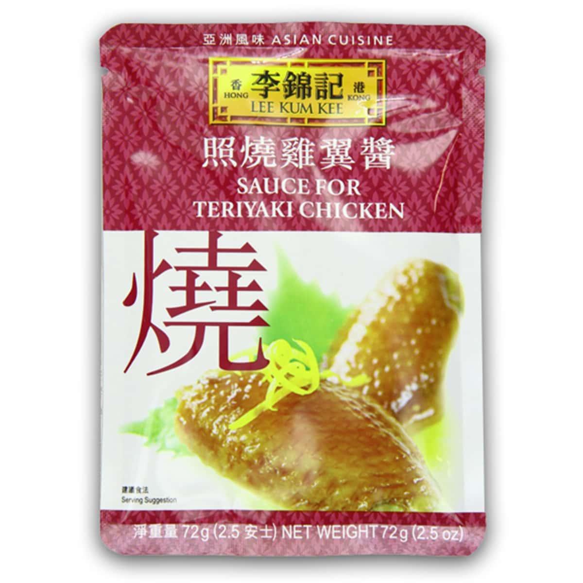 Buy Lee Kum Kee Sauce for Teriyaki Chicken - 72 gm