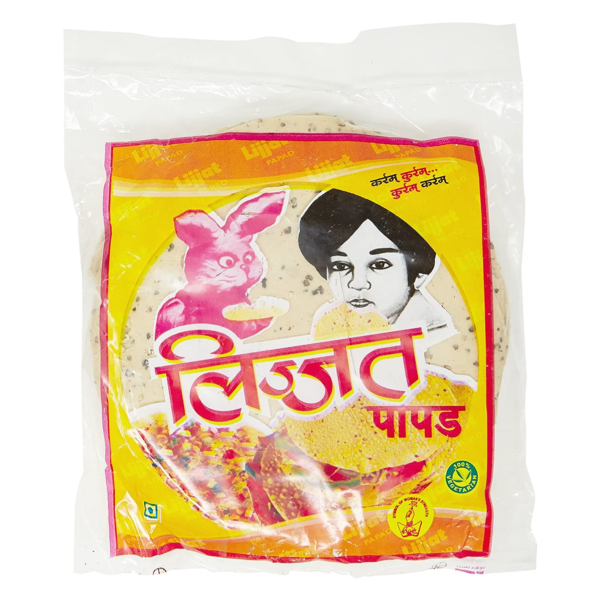 Buy Lijjat Papad Punjabi Masala Special (Spicy Papad) - 200 gm
