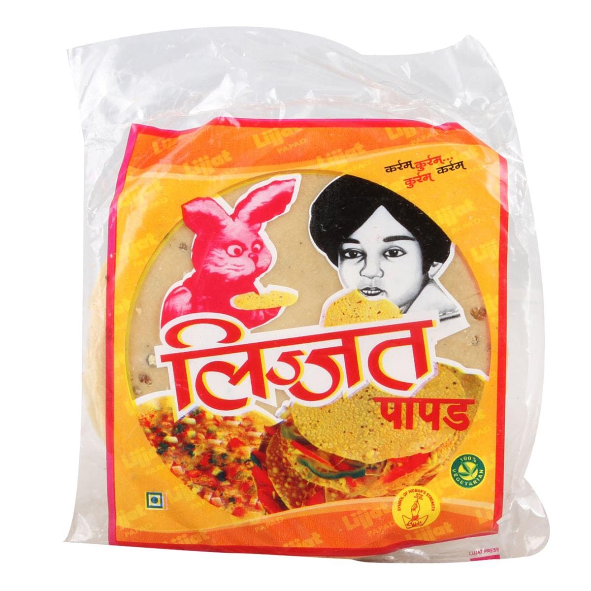 Buy Lijjat Papad Udad with Plain Udad (Plain Papad) - 200 gm