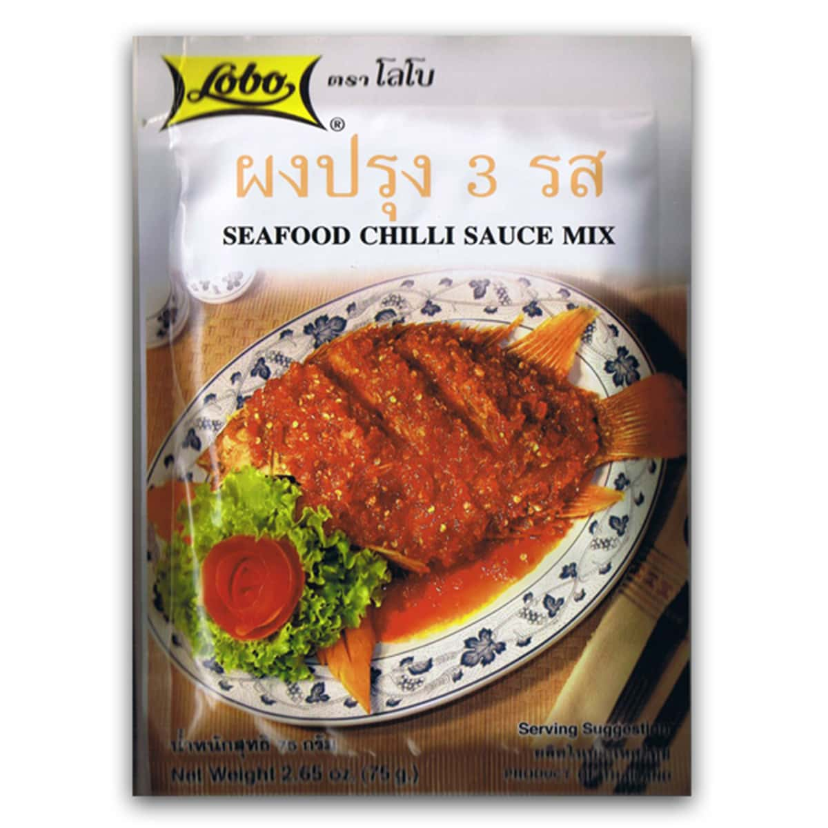 Buy Lobo Seafood Chilli Sauce Mix - 75 gm