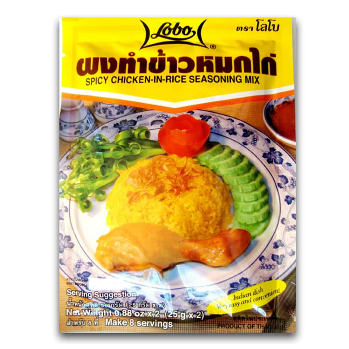 Spicy Chicken in Rice Seasoning Mix - 50 gm