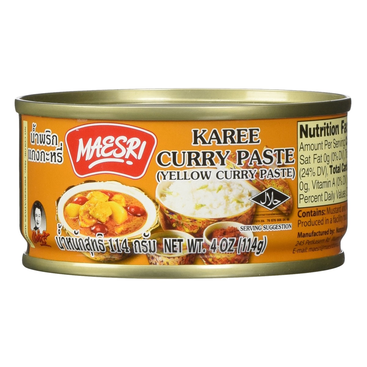 Buy Maesri Karee Curry Paste Yellow Curry Paste - 114 gm