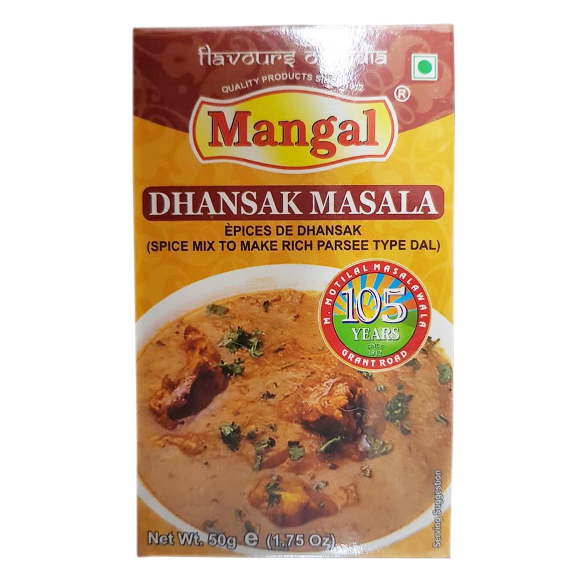 Buy Mangal Dhansak Masala - 50 gm
