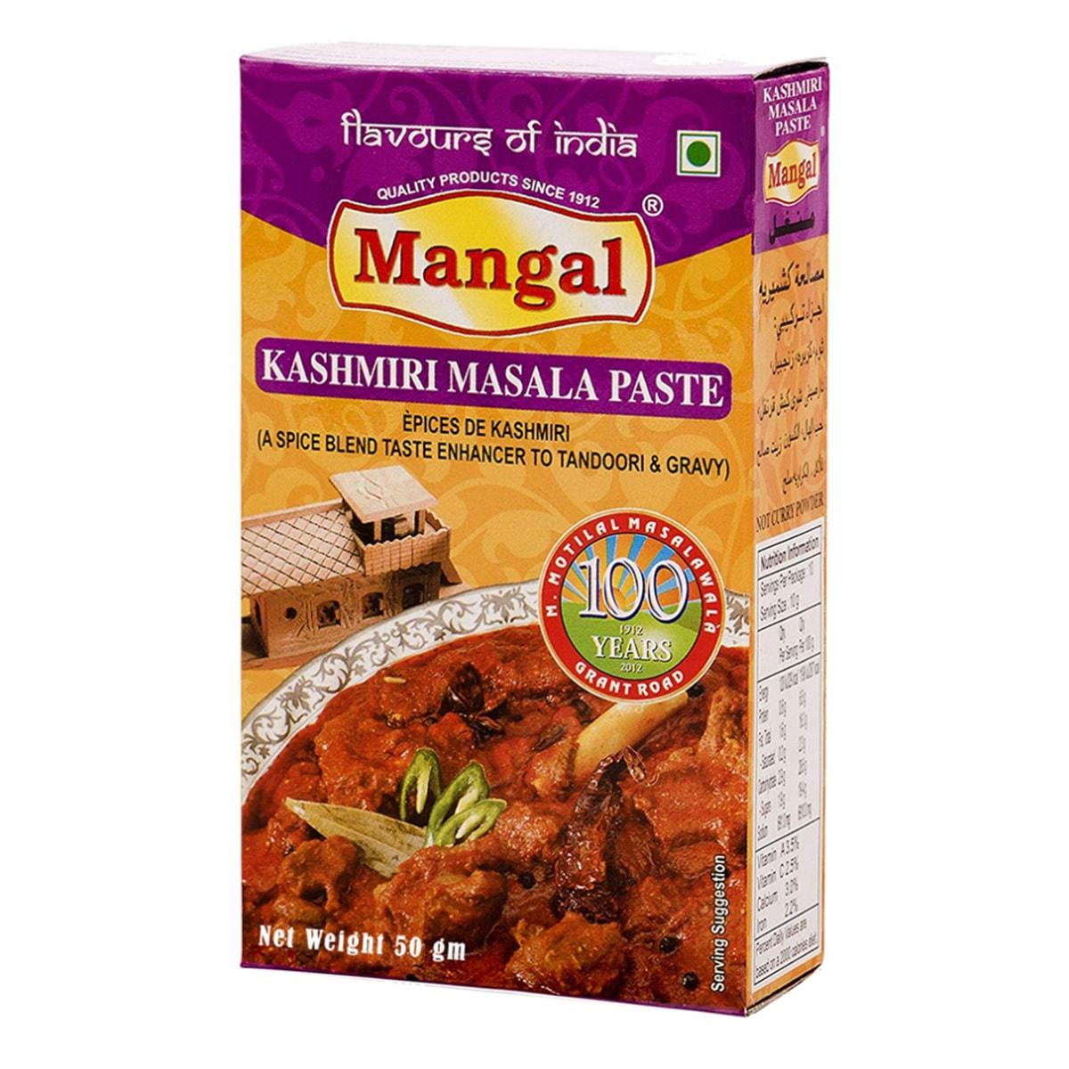 Buy Mangal Kashmiri Masala Paste - 50 gm
