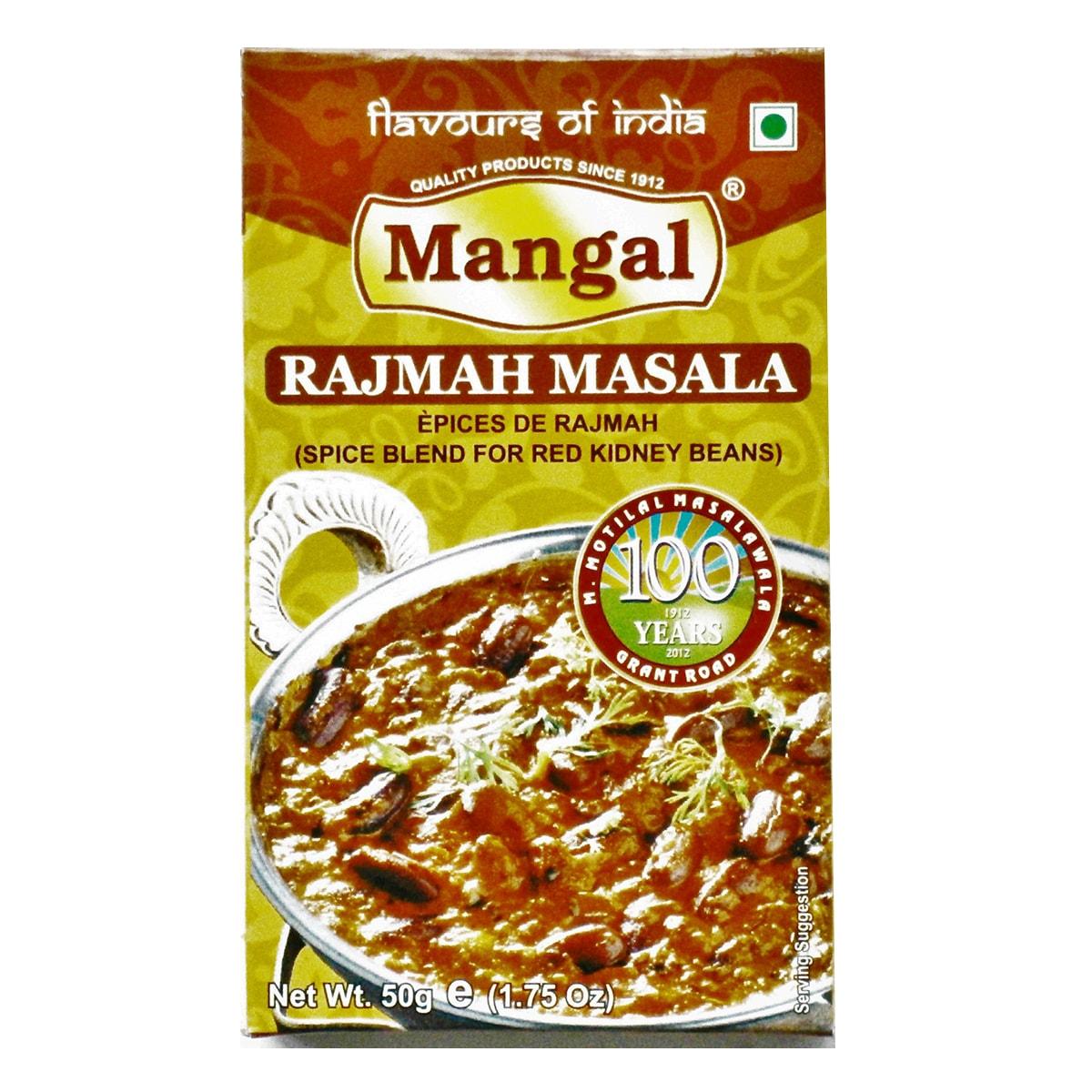 Buy Mangal Rajmah Masala - 50 gm
