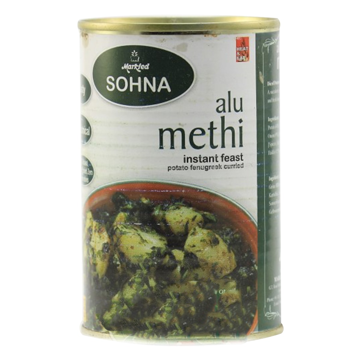 Buy Markfed Sohna Alu Methi (Potato Fenugreek Curried) - 450 gm