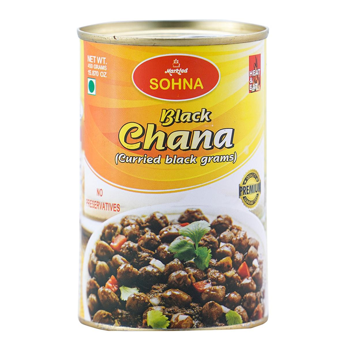 Buy Markfed Sohna Black Chana (Black Grams Curried) - 450 gm