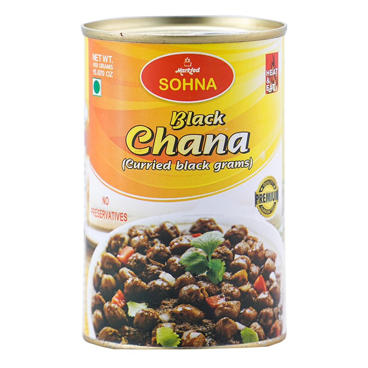 Buy Markfed Sohna Kala Chana (Black Grams Curried) - 450 gm
