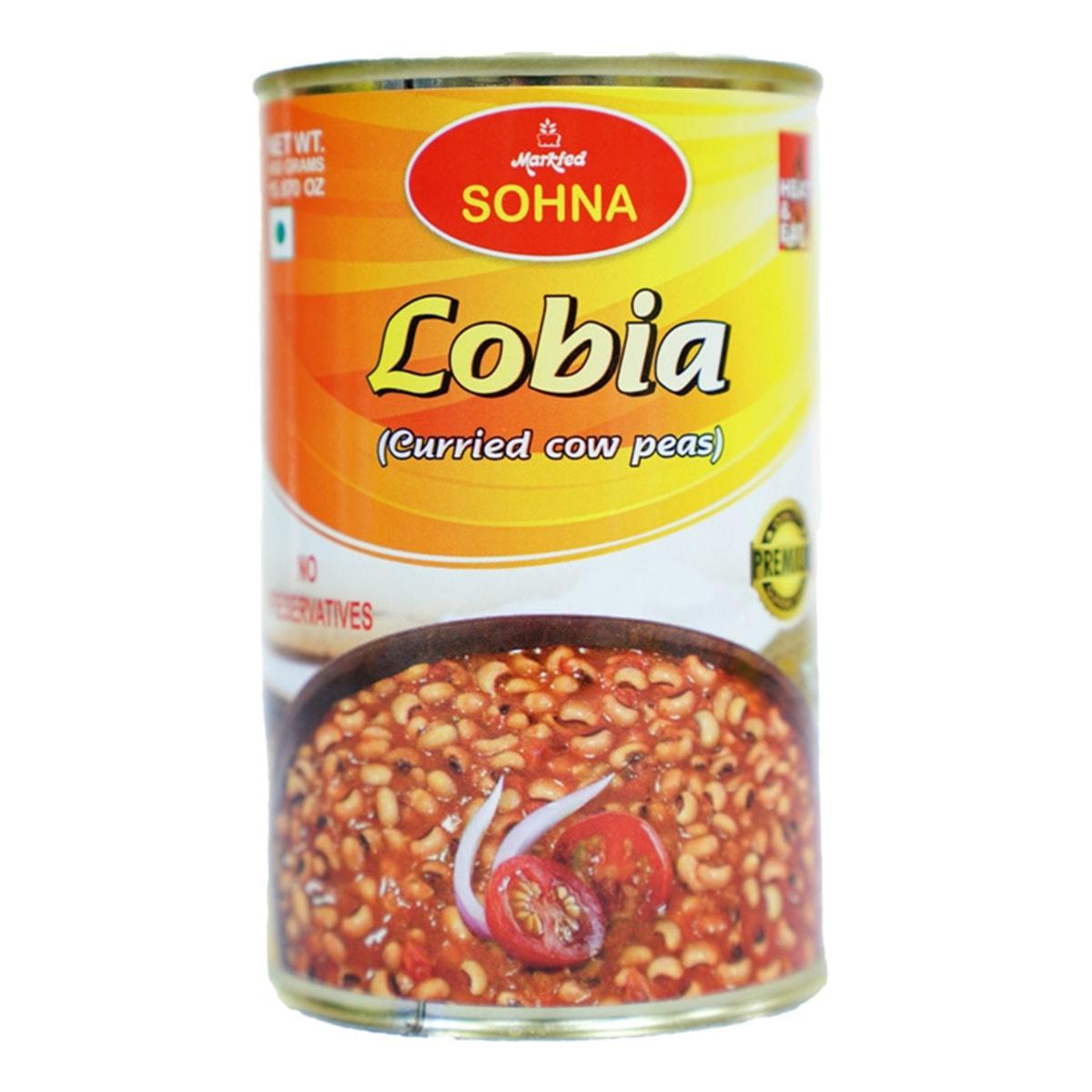 Buy Markfed Sohna Lobia (Cow Peas Curried) - 450 gm