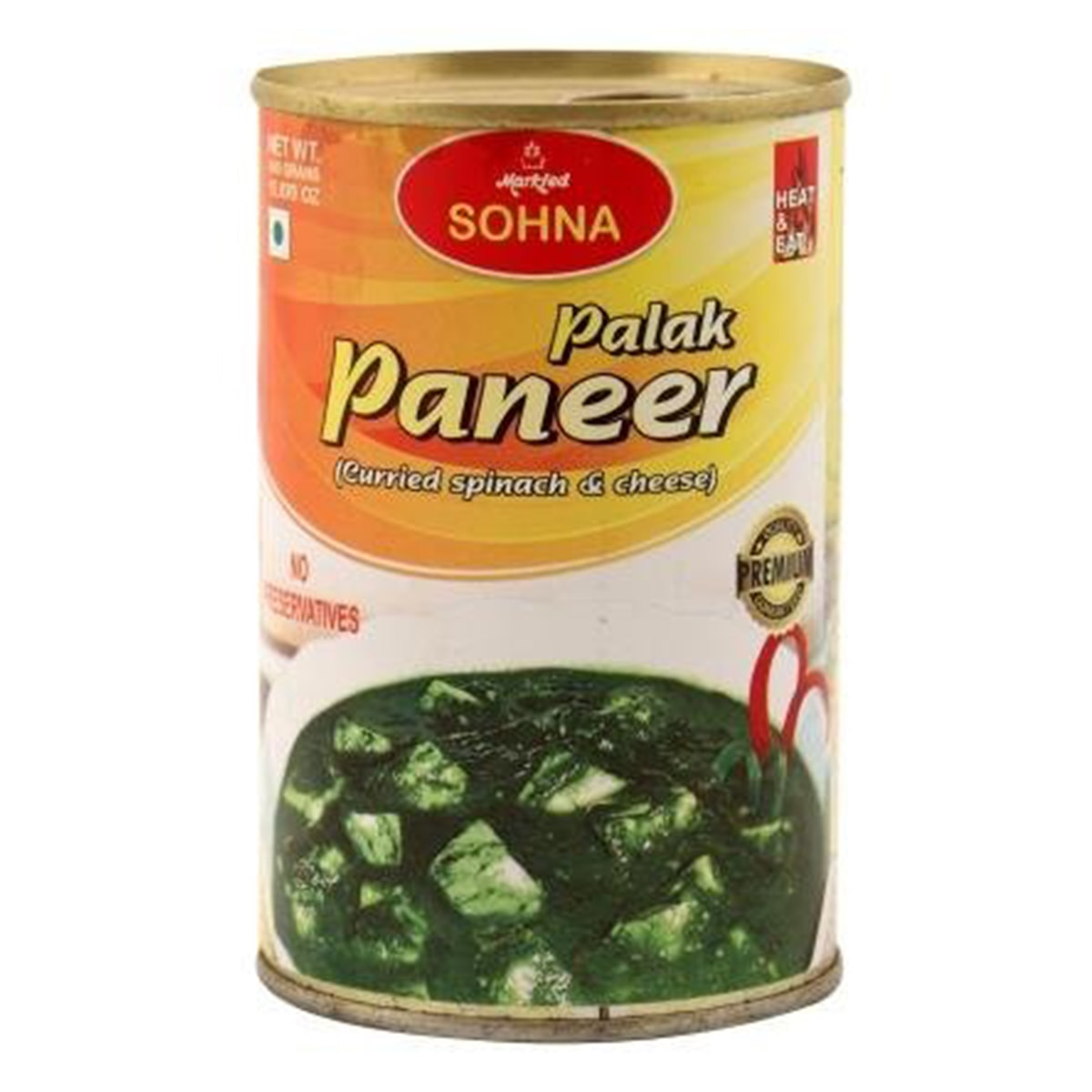 Buy Markfed Sohna Palak Paneer (Spinach and Cheese Curried) - 450 gm