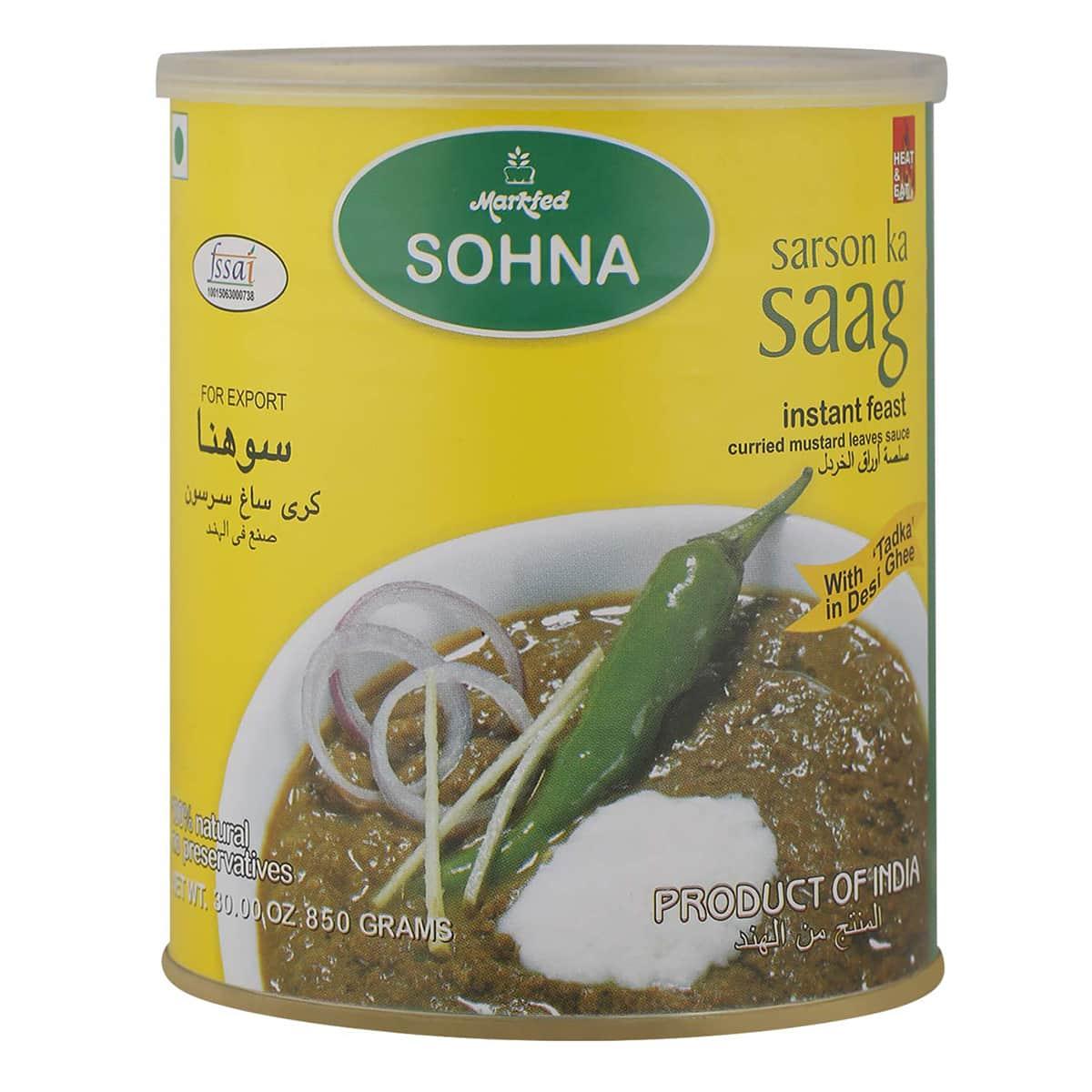 Buy Markfed Sohna Sarson Ka Saag (Curried Mustard Leaves) - 850 gm
