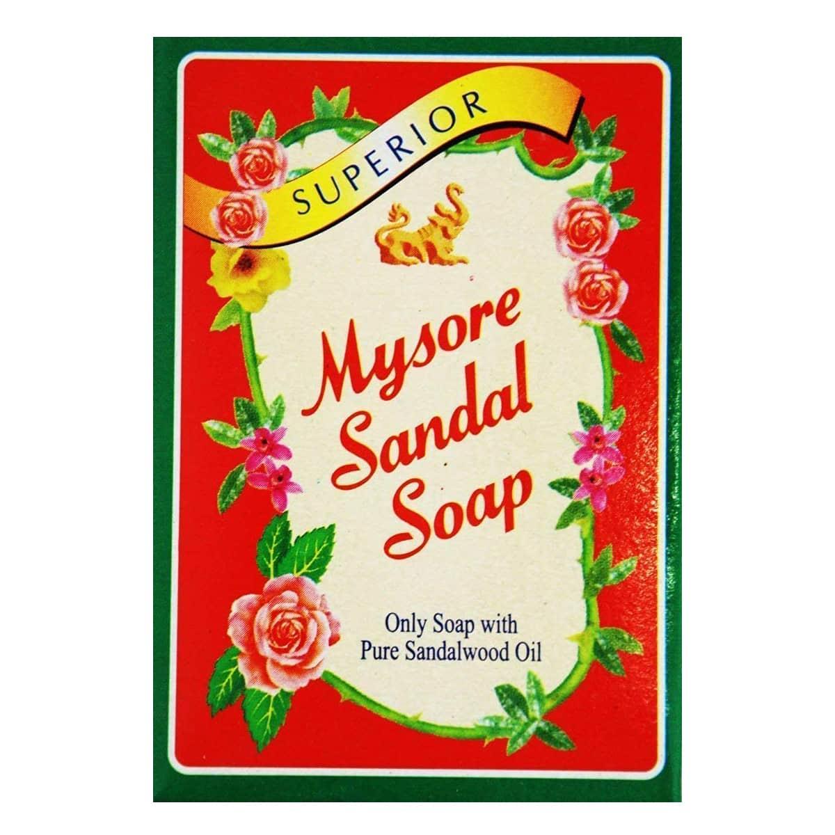 Buy Mysore Sandal Soap with Pure Sandalwood Oil - 75 gm