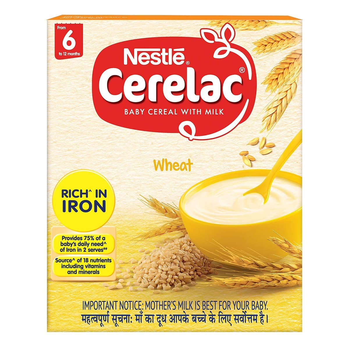 Buy Nestle Cerelac Baby Cereal with Milk and Wheat Stage 1 - 500 gm