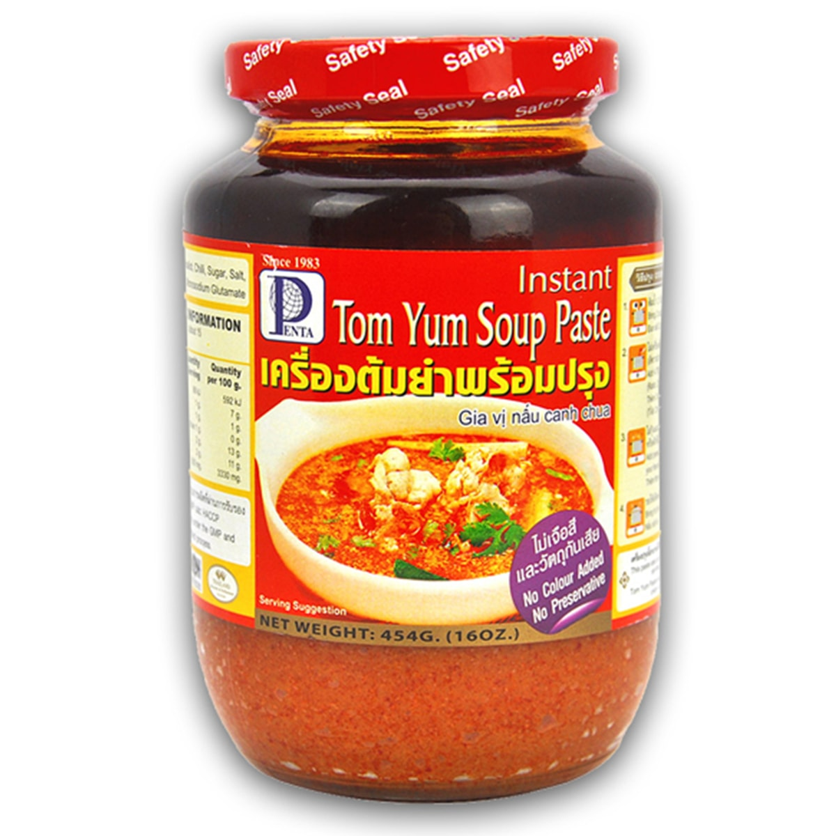 Buy Penta Instant Tom Yum Soup Paste - 454 gm