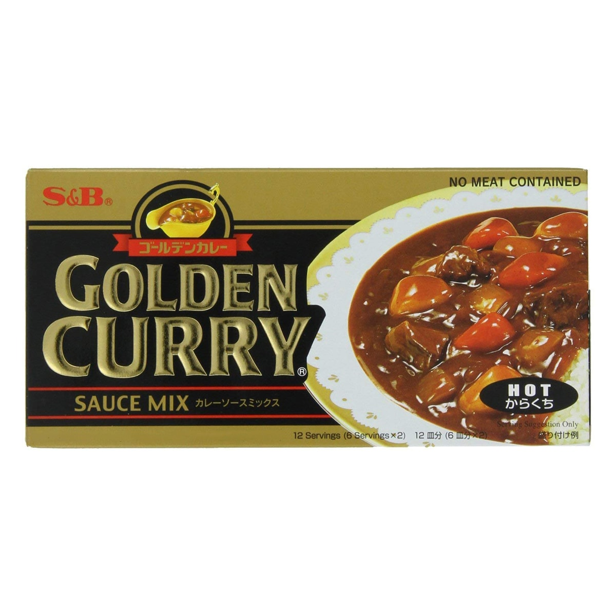 Buy S and B Golden Curry Sauce Mix (Hot) - 220 gm
