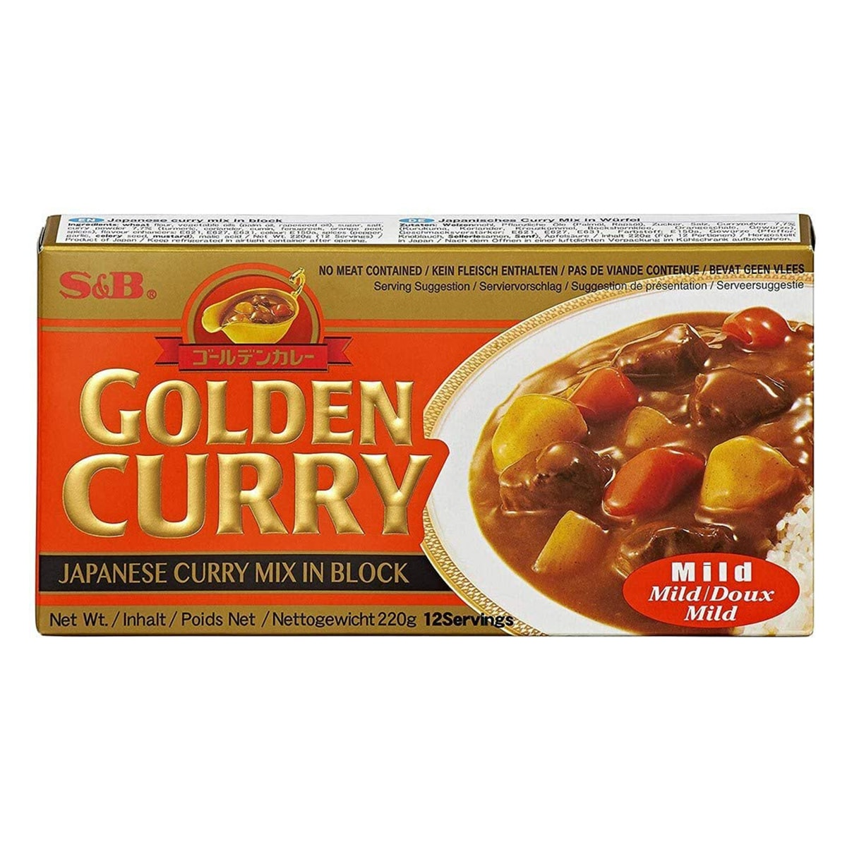 Buy S and B Golden Curry Sauce Mix (Mild) - 220 gm