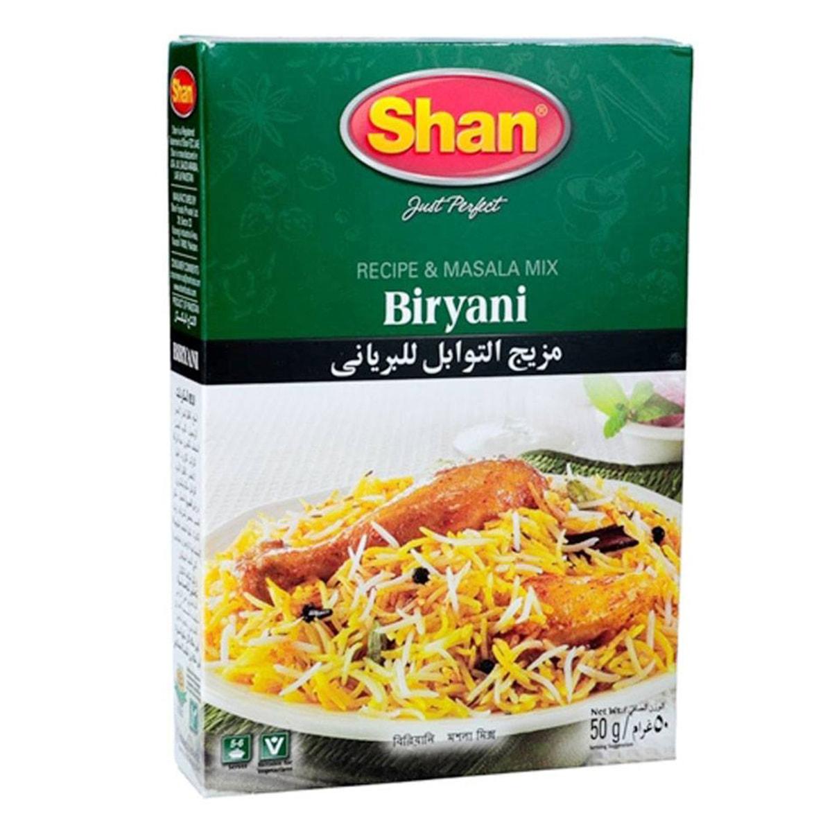 Buy Shan Biryani Masala Mix - 50 gm