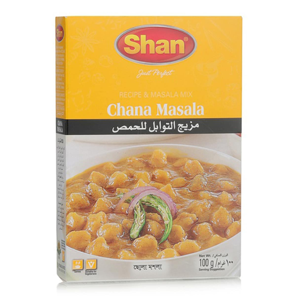 Buy Shan Chana Masala Mix - 100 gm