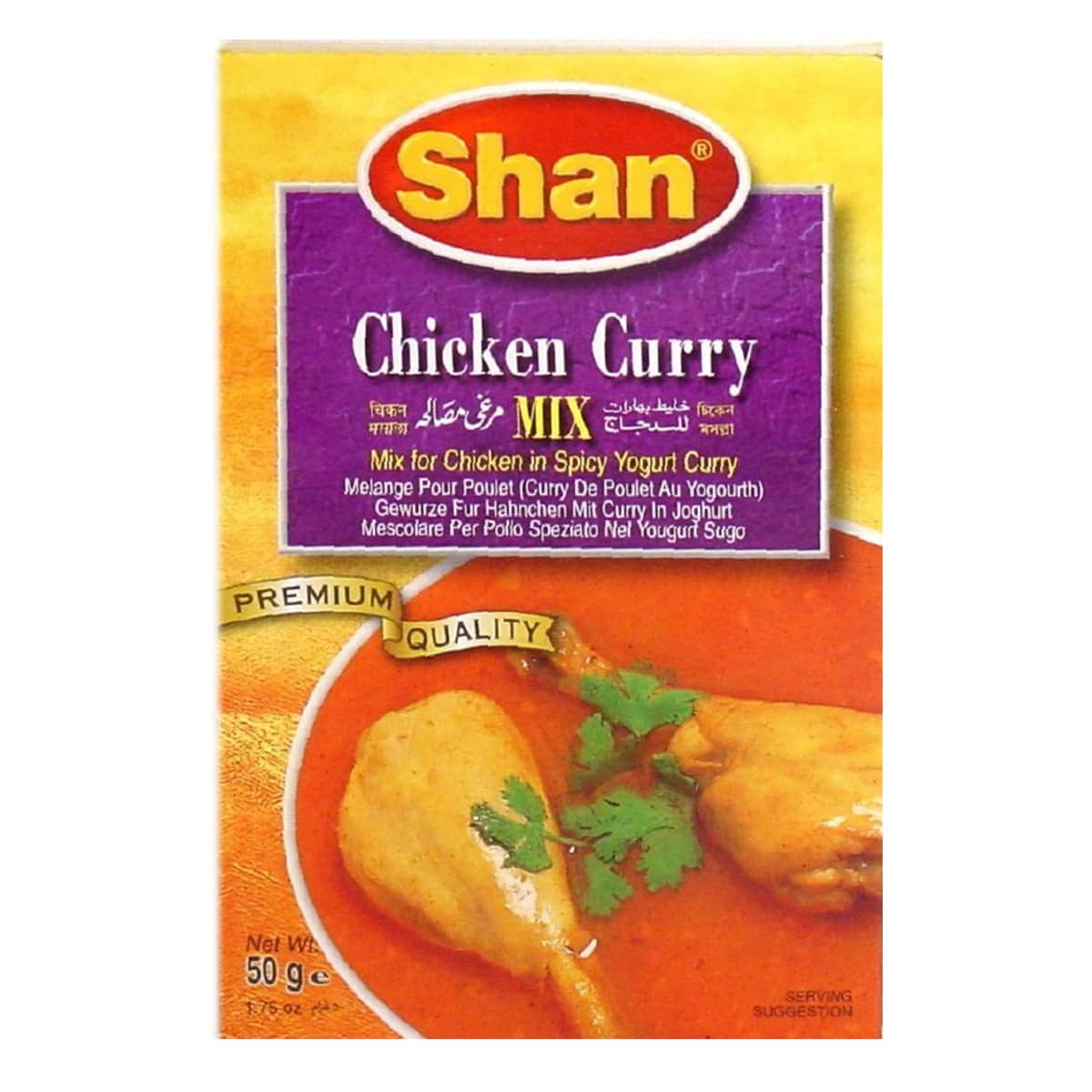 Buy Shan Chicken Curry Mix - 50 gm
