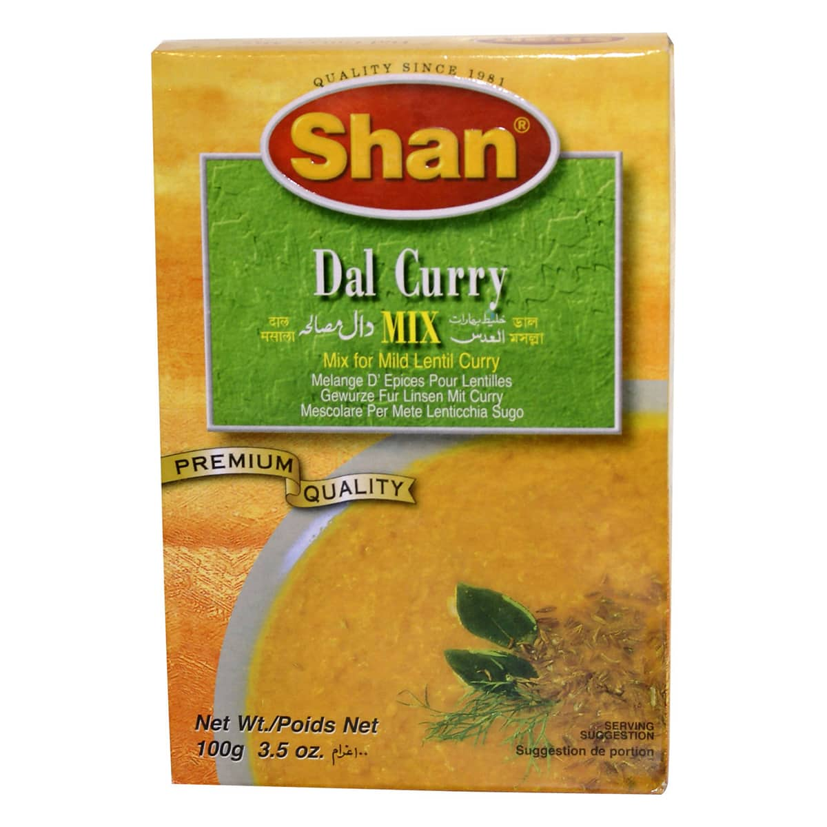 Buy Shan Dal Curry Mix - 100 gm