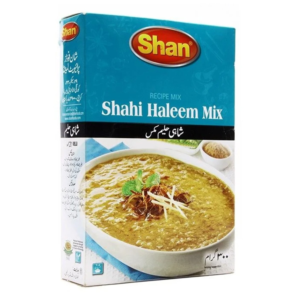 Buy Shan Haleem Masala Mix - 60 gm