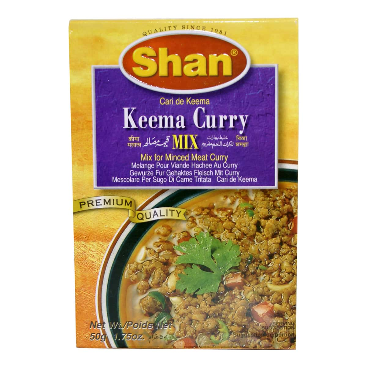 Buy Shan Keema Curry Mix - 50 gm