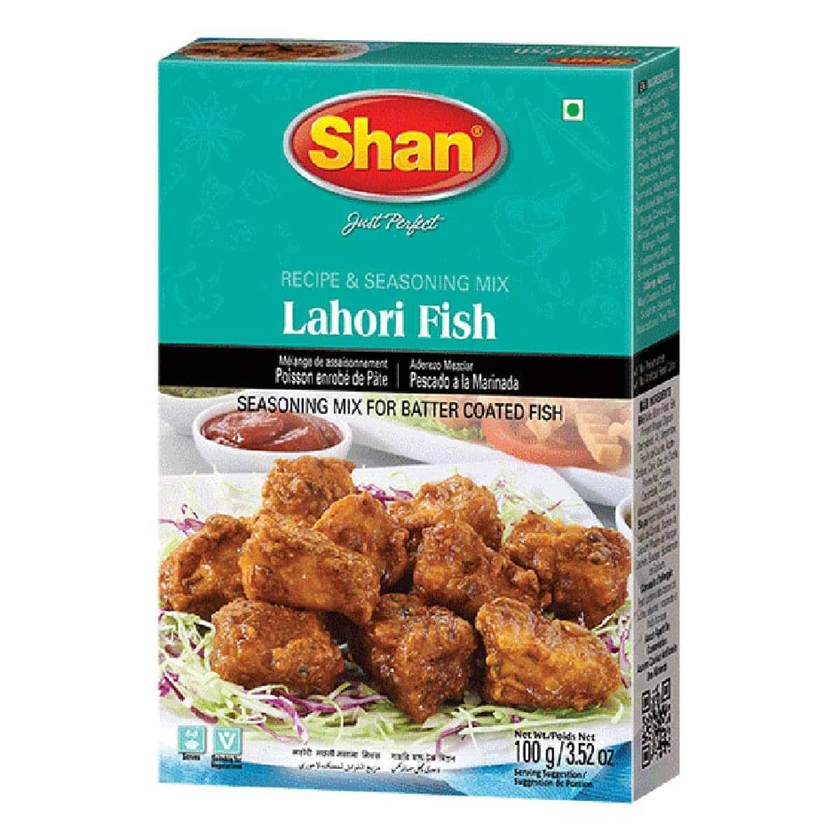 Buy Shan Lahori Fish Mix - 100 gm