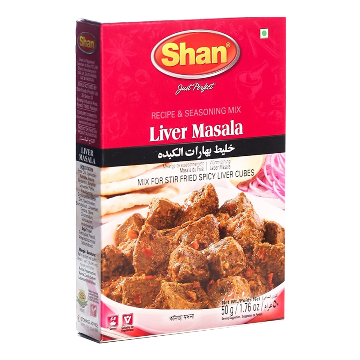 Buy Shan Liver Curry Mix - 50 gm