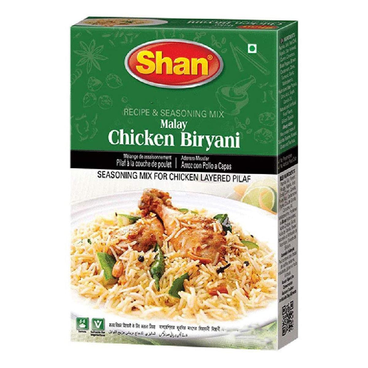 Buy Shan Malay Chicken Biryani Mix - 75 gm