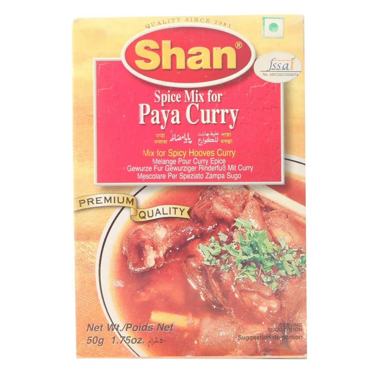 Paya Curry Mix - 50 gm