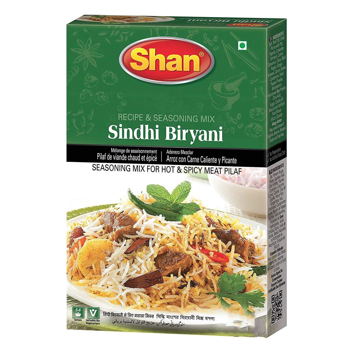 Buy Shan Sindhi Biryani Mix - 65 gm