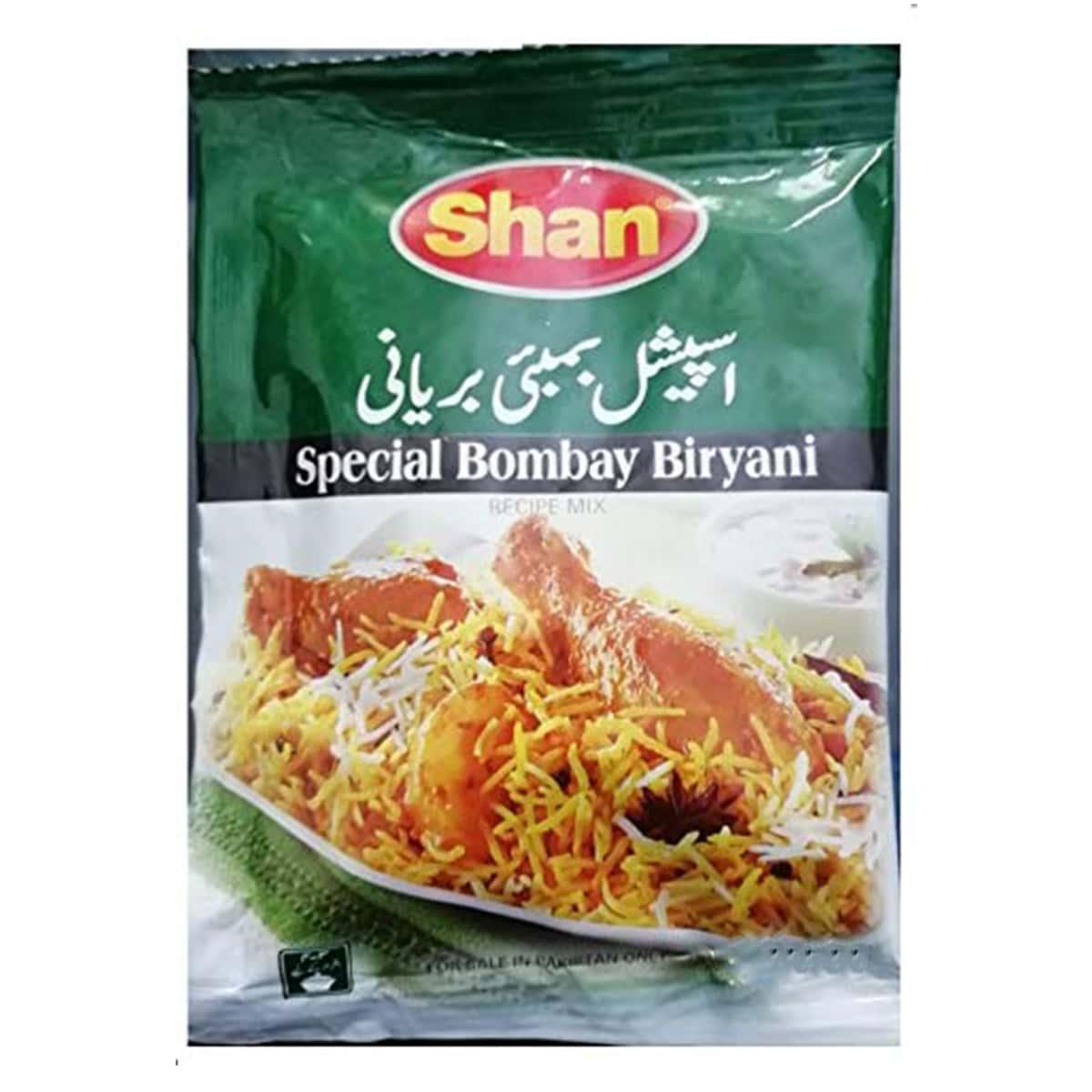 Buy Shan Special Bombay Biryani Mix - 65 gm