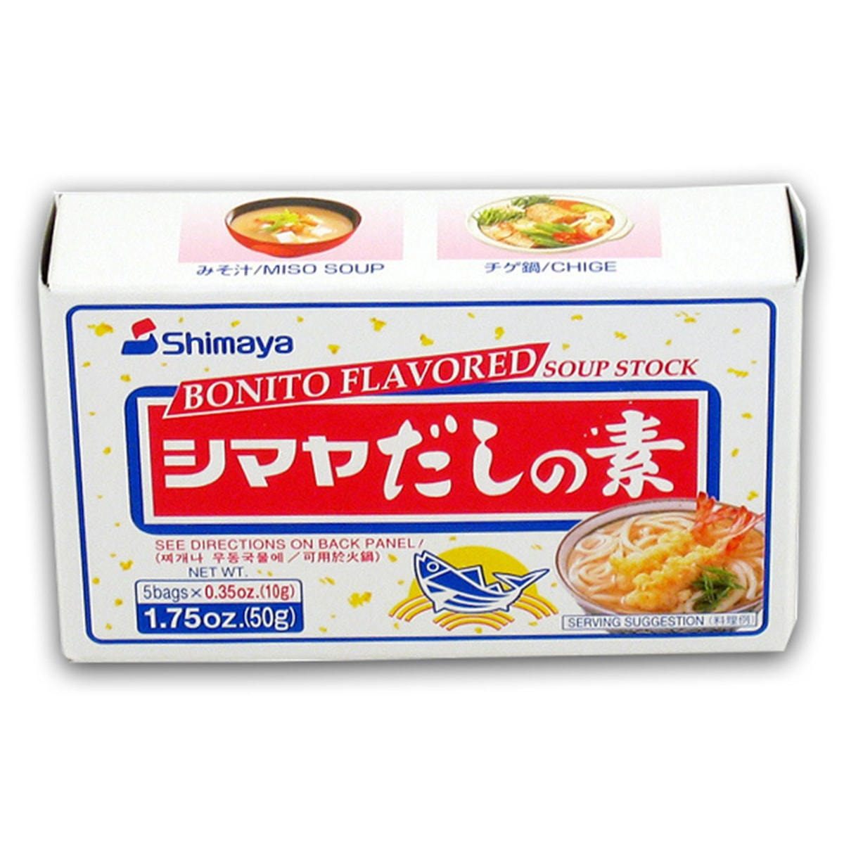 Buy Shimaya Dashi No Moto or Soup Stock (Bonito Flavored Seasoning) - 50 gm