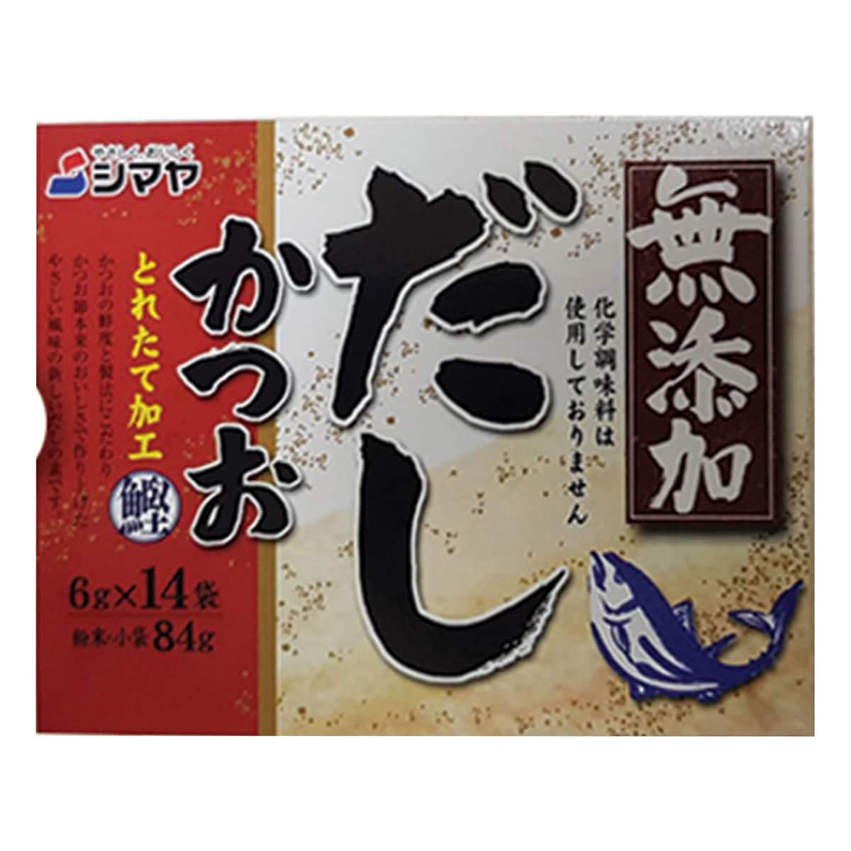 Buy Shimaya Mutenka Dashi Katsuo (No Msg) - 84 gm